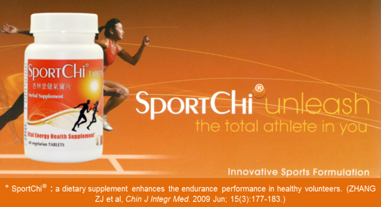SportChi : a dietary supplement enhances the endurance performance.
