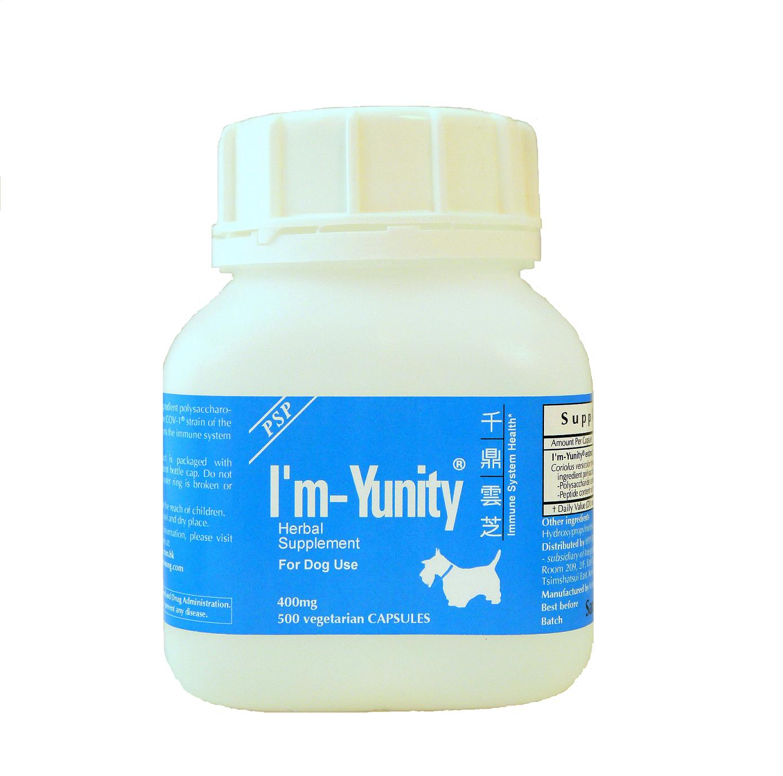 I'm-Yunity dog 500